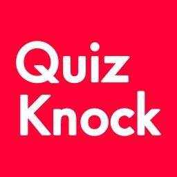Quizknock クイズ専門情報サイト Quiz Bang クイズバン