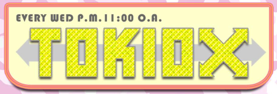 TOKIOカケル【柳楽優弥が超面白い!実はジャニーズ合格!?クイズ司会に初挑戦】