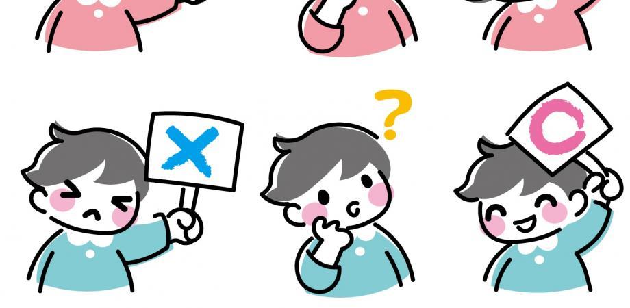 日本史クイズ大会OneStep杯 日本史博士は誰だ! 10月大会